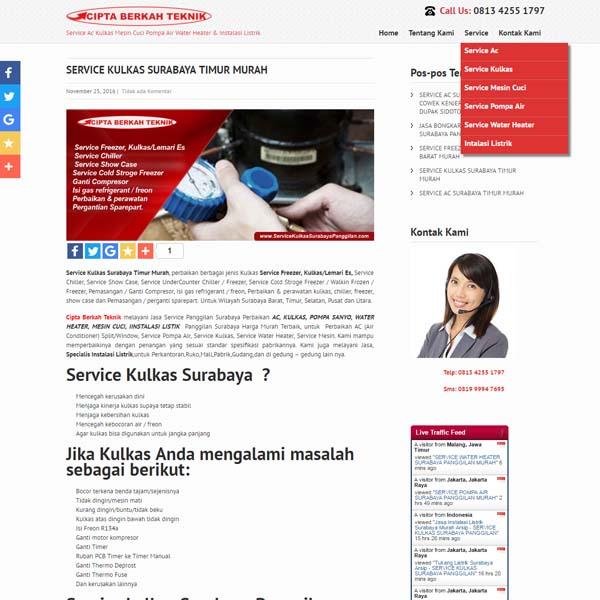 WEBSITE SERVICE KULKAS PANGGILAN SURABAYA